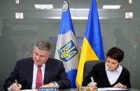 МВС і ЦВК вперше уклали меморандум про співпрацю