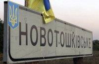 У Луганській області на міні підірвалися двоє військовослужбовців ЗСУ