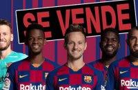 """""""Барселона"""" не змогла домовитися з гравцями про скорочення зарплат: уже в січні очікується розпродаж"""