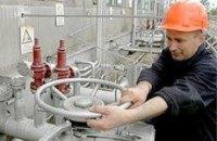 В 2010 Украина должна будет заплатить за газ 9,5 млрд долл