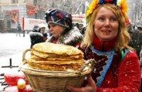 В Киеве два дня будут праздновать Масленицу