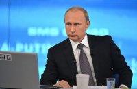 Путін: Україна і Росія приречені на спільне майбутнє