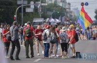 Организаторы Марша равенства в Харькове готовы отстаивать его проведение в суде