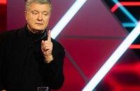 Порошенко призвал власти отреагировать на санкции России против официальных лиц Евросоюза