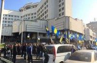 Біля будівлі Конституційного Суду проходить мітинг за люстрацію