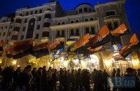"""13 тысяч националистов провели """"Марш УПА"""" в центре Киева"""