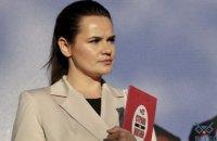 """""""Народ Беларуси уже никогда не сможет принять Лукашенко"""", - Тихановская"""