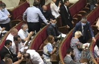 У Раді зареєстрували законопроєкт про відновлення антикорупційного законодавства