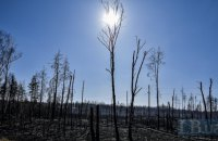Зупинка глобального потепління на рівні 1,5° неможлива без негайного скорочення викидів, - ООН