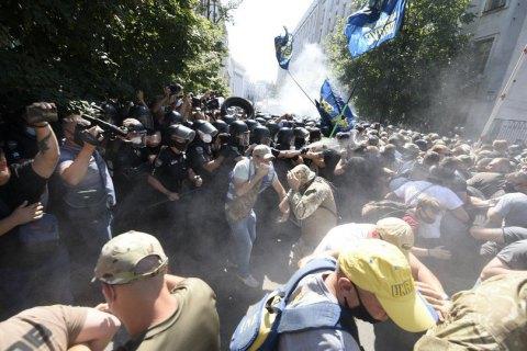 Монастирський: напад на поліцію на Банковій не залишиться безкарним