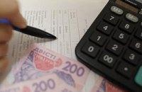 По расходам бизнеса на бюрократов Украина лидирует в мире