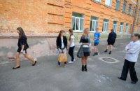 Киевскому бизнесмену дали в аренду помещения школ для магазинов