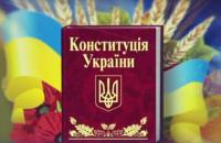 Хроніки незалежності. Перша Конституція незалежної України