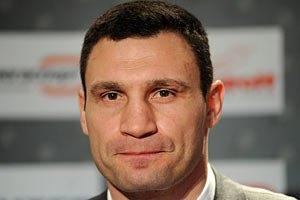 Виталий Кличко подписал контракт на бой с Чарром