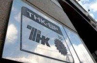 ТНК-ВР ще не вирішив, що робити з Лисичанським НПЗ