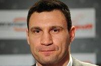 Віталій Кличко підписав контракт на бій з Чарром