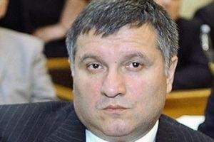 Аваков решил стать нардепом