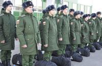 Украина сообщила в Гаагу о незаконном призыве крымчан в российскую армию