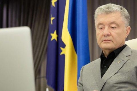 Порошенко считает законопроект об увеличении военной помощи Украине со стороны США четким сигналом России