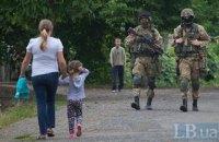Звільнено офіцера СБУ, причетного до стрілянини в Мукачевому