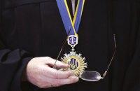 Совет судей рекомендовал пятерых кандидатов на должность судьи КС