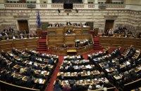 Парламент Греції ратифікував договір про перейменування Македонії