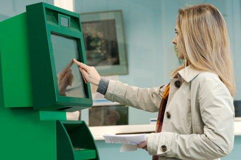 Нацбанк дозволив купувати валюту в платіжних терміналах