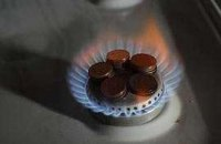 "Украина готова на СП с ""Газпромом"" ради дешевого газа"