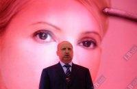 Тимошенко не хочет экспериментов над собой, - Турчинов