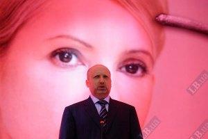 Турчинов созывает пресс-конференцию из-за обвинения Тимошенко в убийстве