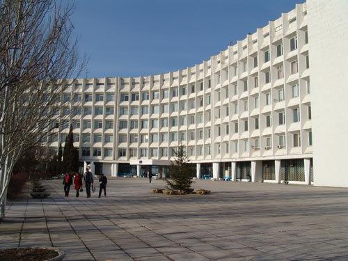 Севастопольский национальный технический университет
