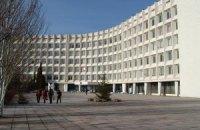 Россия создаст в Севастополе университет на базе семи украинских учреждений