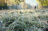 Сегодня ночью в Украине ожидаются заморозки до -3