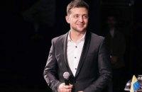 Зеленский заявил о выходе из кипрской компании, получающей роялти из России