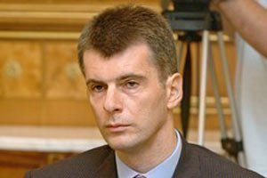 Російський мільярдер Прохоров пішов з бізнесу