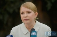 Тимошенко просит Путина опровергнуть свои заявления, или воплотить их в жизнь