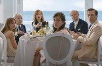"""""""Вечера французского кино"""": 15 фактов о фильмах программы"""