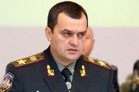 Суд повторно арестовал имущество экс-министра МВД Захарченко