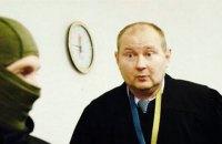 Соломенский суд санкционировал задержание судьи Чауса