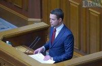 В Верховной Раде появился новый депутат