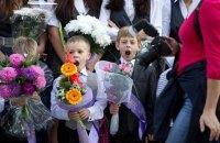 Міносвіти роз'яснило, які документи необхідні для прийому дітей до першого класу