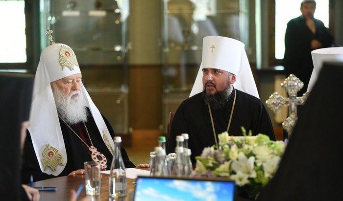 Глава ПЦУ митрополит Епифаний и митрополит Филарет во время синода ПЦУ, 24 мая 2019.