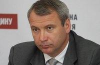 Немилостивый подал заявление о сложении депутатских полномочий