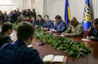 """Порошенко пообещал, что коррупционеров """"не защитят никакие связи"""""""