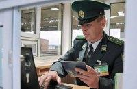Госпогранслужба не пустила в Украину секретаря Генконсультва РФ