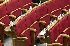 Депутаты отложили борьбу с коррупцией до 1 апреля