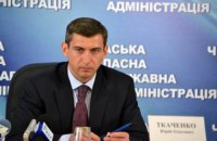 Порошенко взял в советники бывшего руководителя Черкасской области