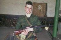 Российский депутат Рашкин попросил расследовать гибель солдата в Сирии