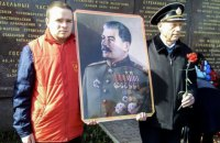 В Севастополе коммунисты раскритиковали Путина на митинге памяти Сталина