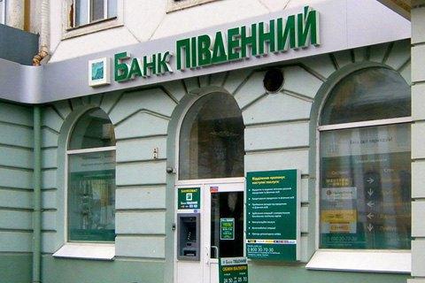 LTV: владелец украинского банка попался в Риге с крупной суммой наличных